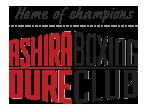 Ashira Oure Boxing Club Logo